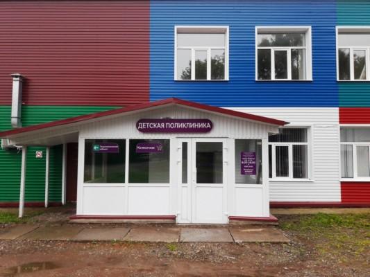 Детская поликлиника с. Барда