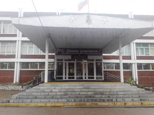 МАОУ «СОШ № 28» г. Пермь