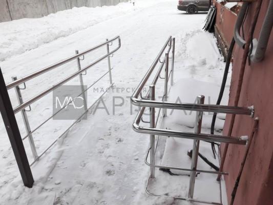 Институт развития образования Пермского края